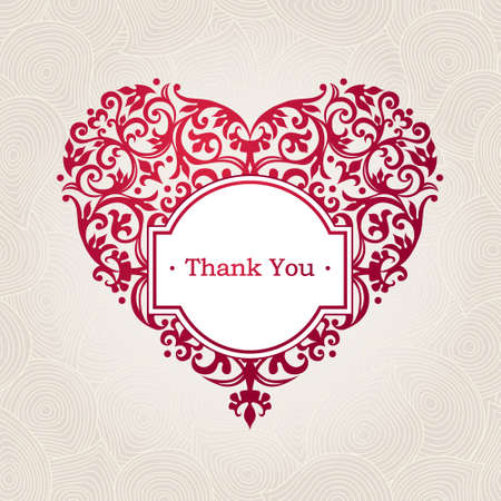 logo element: Ornate vector heart in Victorian style. Elegant element for logo design, place for text. Lace floral illustration for wedding invitations, greeting cards, Valentines cards. Thank you message. Vintage frame in shape of heart.