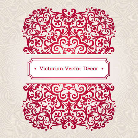 scroll design: Vector floral vignette in Victorian style on scroll work background. Ornate element for design. Place for text. Ornament for wedding invitations, birthday and greeting cards, certificate. Pink decor.