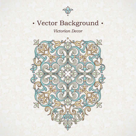 vector ornament: Vector vintage pattern in Victorian style. Ornate floral element for design. Ornament pattern for wedding invitations, birthday and greeting cards. Traditional outline decor. Square illustration.