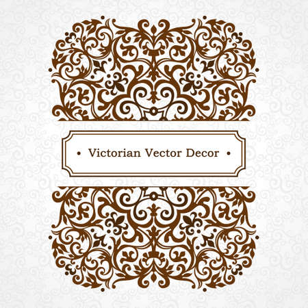 floral vintage: Vector floral vignette in Victorian style on scroll work background. Ornate element for design. Place for text. Ornament for wedding invitations, birthday and greeting cards, certificate. Lacy decor. Illustration
