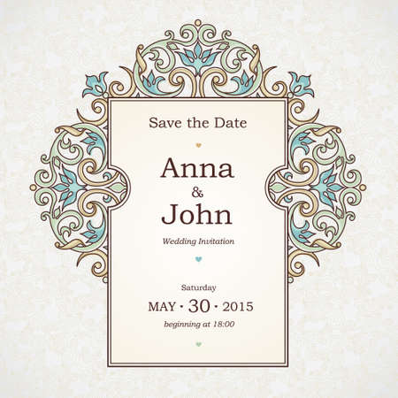빅토리아 스타일 벡터 장식 프레임입니다. 디자인 서식 파일, 텍스트에 대 한 장소 우아한 요소입니다. 파스텔 꽃 테두리. 생일 인사말 카드, 결혼식 초 일러스트