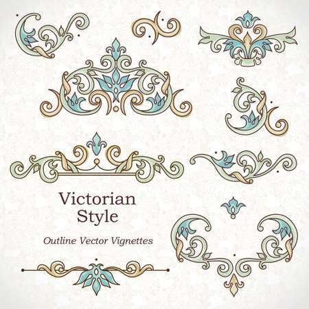 motif: Vector set of vintage vignettes in Victorian style. Ornate element for design and place for text. Ornamental patterns for wedding invitations, birthday and greeting cards. Traditional outline decor. Illustration