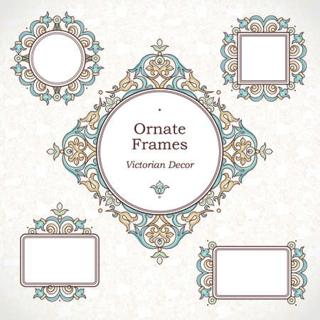vintage retro frame: Vector set of decorative frames in Victorian style. Elegant element for design template, place for text. Floral border.Lace decor for birthday and greeting card, wedding invitation, thank you message.