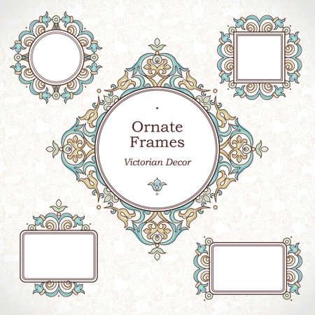 Vector set van decoratieve frames in Victoriaanse stijl. Elegant element voor ontwerp sjabloon, plaats voor tekst. Bloemen border.Lace decor voor verjaardag en wenskaart, bruiloft uitnodiging, dank u bericht.