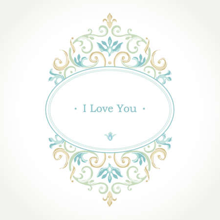 decorative design: Vector decorative frame in Victorian style. Elegant element for design template, place for text. Pastel floral border. Lace decor for birthday and greeting card, wedding invitation, Thank you message.