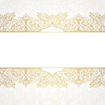 motives: Vector ornate seamless border in Victorian style. Gorgeous element for design. Ornamental vintage pattern for wedding invitations, birthday and greeting cards. Golden frame. Traditional outline decor.