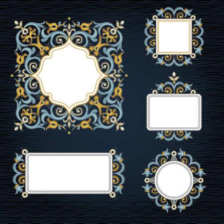 ビクトリア朝様式の装飾的なフレームのベクトルを設定します。デザイン テンプレート、テキストのための場所のエレガントな要素です。花の境界