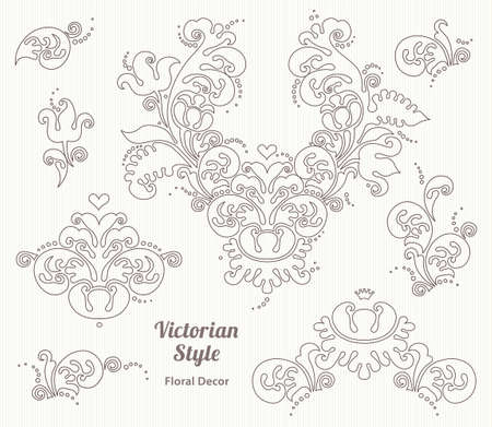vector element: Vector set of vintage vignettes in Victorian style. Ornate element for design and place for text. Ornamental patterns for wedding invitations, birthday and greeting cards. Traditional line art decor.