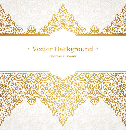 orient: Vector ornate seamless border in Victorian style. Zig zag element for design, place for text. Ornamental vintage pattern for wedding invitations, birthday and greeting cards.Traditional golden decor. Illustration