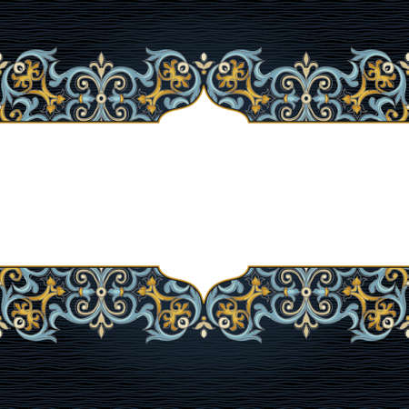 Vector ornate seamless border in Eastern style. Gorgeous element for design. Ornamental vintage pattern for wedding invitations, birthday and greeting cards. Traditional bright decor on dark backdrop.
