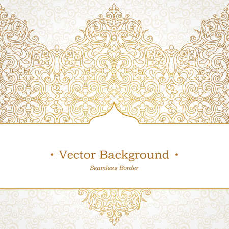 Vector ornate seamless border in Victorian style. Gorgeous element for design. Ornamental vintage pattern for wedding invitations, birthday and greeting cards. Golden frame. Traditional outline decor.