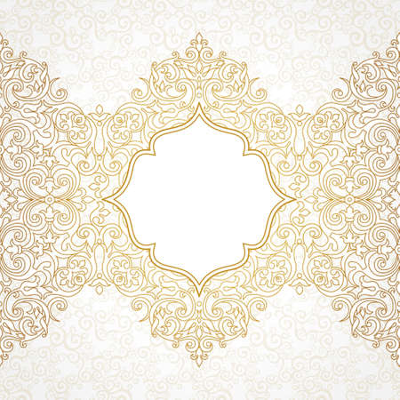 pattern vintage: Vector ornate seamless border in Victorian style. Gorgeous element for design. Ornamental vintage pattern for wedding invitations, birthday and greeting cards. Golden frame. Traditional outline decor.