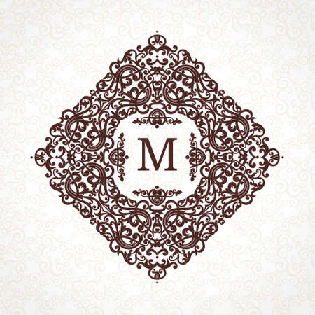 logo element: Vector frame in Victorian style. Ornate element for design. Place for company name and slogan. Ornament floral vignette for business card, wedding invitations, certificate, logo template.