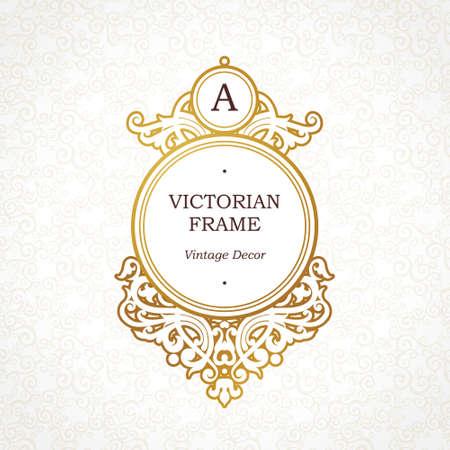 ビクトリア朝様式のサークル ベクトル ゴールデン フレーム。デザインの華やかな要素です。会社名とスローガンのための場所。飾り花ビネットの
