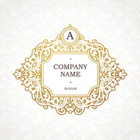 Square vector golden frame in Victorian style. Ornate element for design. Place for company name and slogan. Ornament floral vignette for business card, wedding invitations, certificate, logo template.