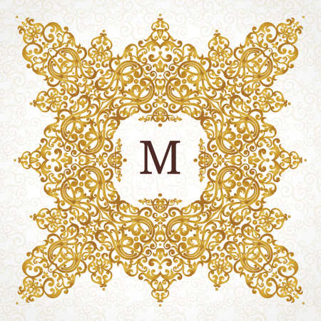 damask border: Vector golden frame in Victorian style. Ornate element for design. Place for company name. Ornament floral vignette for business card, wedding invitations, certificate,   template, monogram.