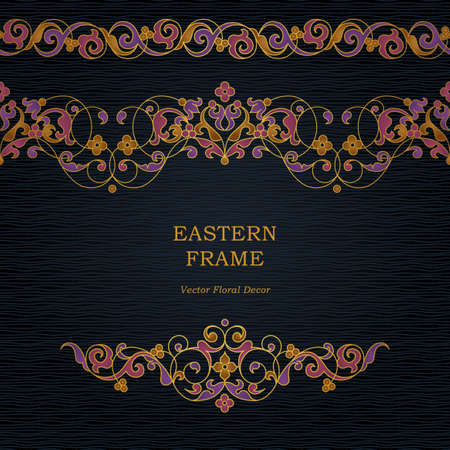 vignettes: Vector ornate seamless borders and vignette in Eastern style. Outline element for design. Bright vintage pattern for invitations, birthday and greeting cards, certificate. Traditional golden decor. Illustration