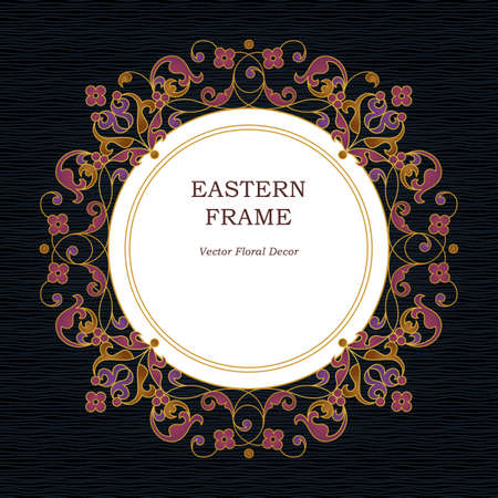 scrollwork: Vector bright precious frame for design template. Elegant element in Eastern style. Golden outline floral border. Lace decor for invitations, greeting cards, certificate, thank you message. Illustration