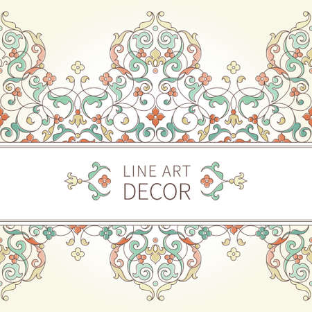 brocade: Vector ornate seamless border in Eastern style. Outline element for design. Pastel vintage pattern for invitations, birthday and greeting cards, certificate. Traditional floral decor.