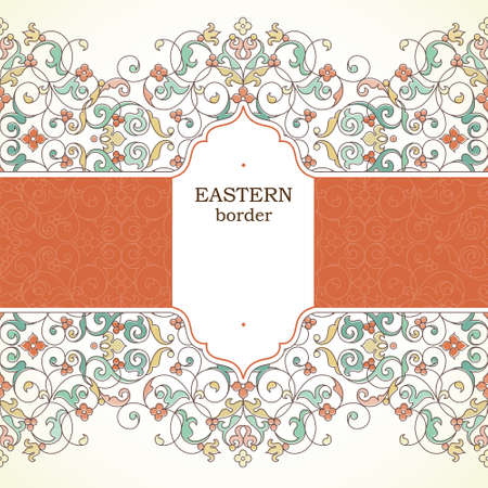 floral pattern motif: Vector ornate seamless border in Eastern style. Outline element for design. Pastel vintage pattern for wedding invitations, birthday and greeting cards. Traditional floral decor. Orange ribbon.