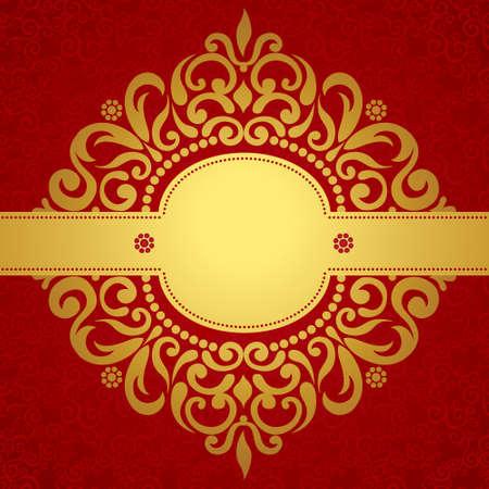 tarjeta de felicitación de la vendimia con remolinos y motivos florales en el estilo de este. Diseño del marco del modelo para la tarjeta retro boda. Frontera del vector de oro en estilo victoriano. Lugar para el texto. Reserva. Ilustración de vector