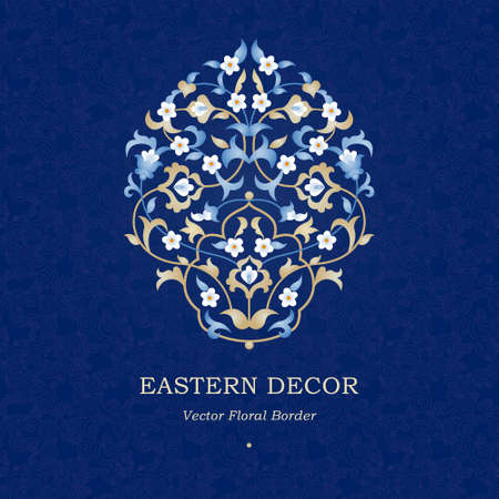islam: Vector vintage pattern in Eastern style. Ornate floral element for design. Ornamental traditional illustration for invitations, birthday and greeting cards.  Bright elegant bouquet.