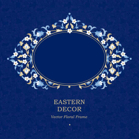 pattern antique: Vector decorative frame in Eastern style. Floral elegant element for design template, place for text. Lace decor for birthday, greeting card, invitation, certificate, Thank you message, save for date.