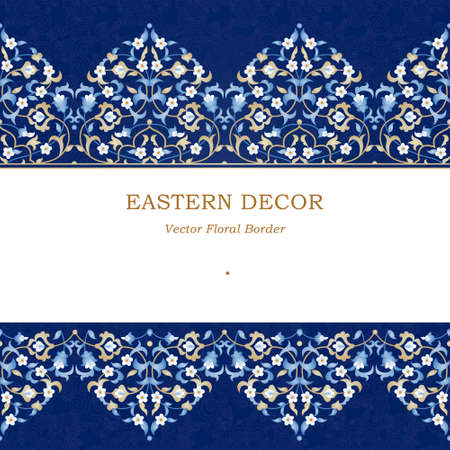 arch: Vector ornate seamless border in Eastern style. Bright element for design. Floral vintage pattern for invitations, birthday and greeting cards, wallpaper. Traditional arabic decor on blue background.