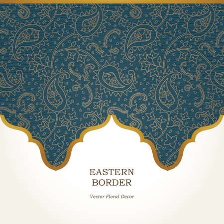 vector design: Vector ornate seamless border in Eastern style. Golden element for design. Outline vintage pattern for invitations, birthday and greeting cards, wallpaper. Traditional floral decor. Paisley pattern fill.