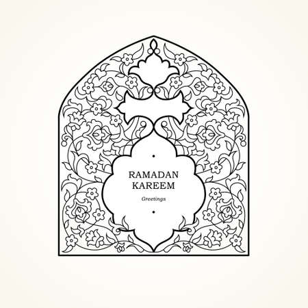 vector element: Ramadan Kareem outline illustration with place for text. Vector ornate pattern in Eastern style. Vintage element for design. Traditional floral decor. Oriental black and white ornament.