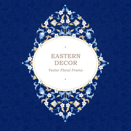 scroll tracery: Vector decorative frame in Eastern style. Floral elegant element for design template, place for text. Lace decor for birthday, greeting card, invitation, certificate, Thank you message, save for date.