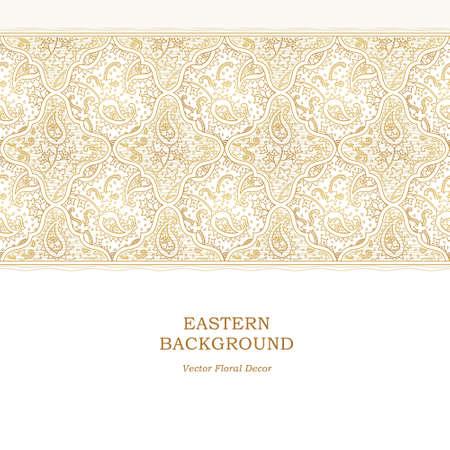 Vektor verzieren nahtlose Grenze in Ost-Stil. Goldene Element für Design. Skizzieren Vintage-Muster für Einladungen, Geburtstag und Grußkarten, Hintergrund. Traditionelle Blumen-Dekor. Paisley-Muster füllen.