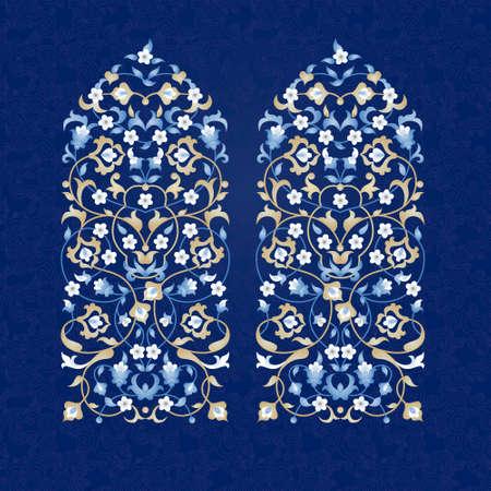 Vector vintage motif dans le style oriental. élément floral Ornement pour la conception. Ornemental illustration traditionnelle pour des invitations, anniversaire et cartes de souhaits. élégant bouquet Bright.