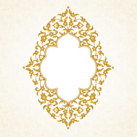 scroll design: Vector decorative frame in Eastern style. Floral element for design template, place for text. Golden decor for birthday, greeting card, invitation, certificate, Thank you message, save for date.