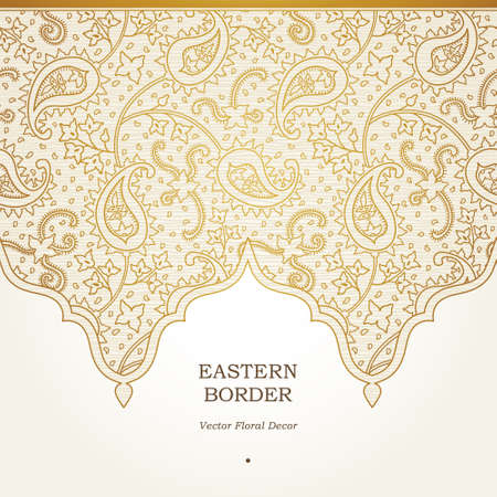 india pattern: Vector ornate seamless border in Eastern style. Golden element for design. Outline vintage pattern for invitations, birthday and greeting cards, wallpaper. Traditional floral decor. Paisley pattern fill.