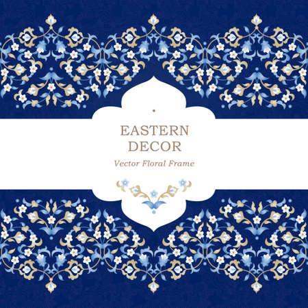 arabesco: Frontera inconsútil del vector en estilo oriental sobre fondo azul oscuro. adornado elemento para el diseño. El lugar de texto. Ornamento para las invitaciones de boda, cumpleaños y tarjetas de felicitación. decoración floral oriental.