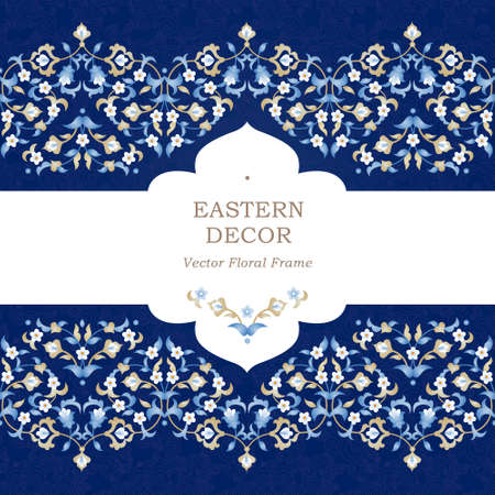 Vector seamless border in Eastern style on dark blue background. Ornate element for design. Place for text. Ornament for wedding invitations, birthday and greeting cards. Floral oriental decor. Иллюстрация