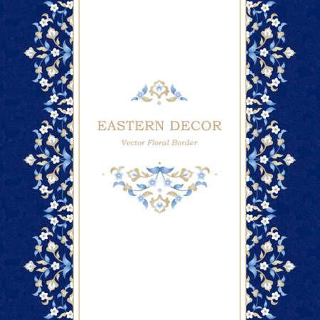 ベクトル暗い青色の背景で東部のスタイルでシームレスな境界線。デザインの華やかな要素です。テキストを配置します。結婚式の招待状、誕生日