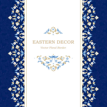 Vector seamless border in Eastern style on dark blue background. Ornate element for design. Place for text. Ornament for wedding invitations, birthday and greeting cards. Floral oriental decor. Vettoriali