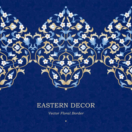 element for design: Vector ornate seamless border in Eastern style. Bright element for design. Floral vintage pattern for invitations, birthday and greeting cards, wallpaper. Traditional arabic decor on blue background.