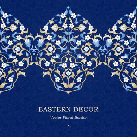 Vector orner seamless border dans le style oriental. élément lumineux pour la conception. motif vintage floral pour les invitations, anniversaire et cartes de souhaits, papier peint. décor arabe traditionnel sur fond bleu. Vecteurs