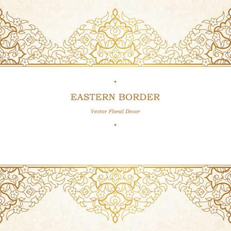 Frontière sans soudure ornée de vecteur dans le style oriental. Élément d'or pour le design. Modèle vintage de contour pour les invitations, anniversaire et cartes de voeux, papier peint. Décor floral traditionnel.