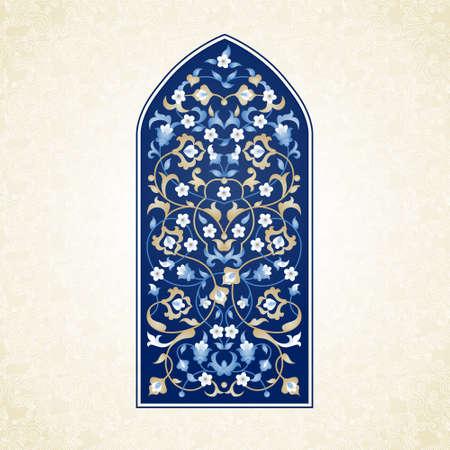 Lumineux illustration floral avec place pour le texte. Vector orner dans le style oriental. élément Vintage pour la conception. décor arabe traditionnel. ornement bleu Oriental pour les cartes de v?ux.
