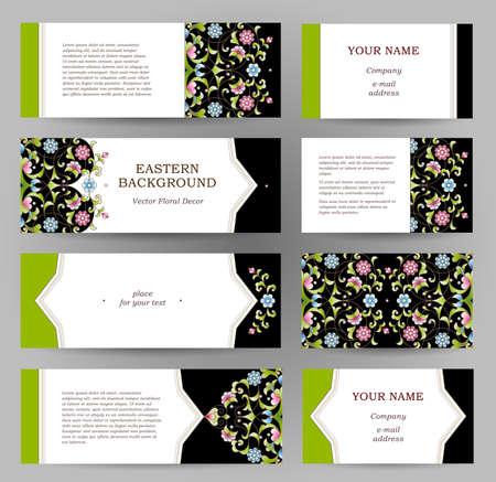 东方风格的矢量组华丽的水平卡片。明亮的东方花卉装饰。模板复古东方框架斋月卡里姆问候,名片。带有文本位置的标签和标签。