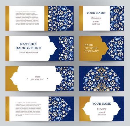 Vector conjunto de tarjetas horizontales adornadas en estilo oriental. la decoración floral oriental. Marco de la vendimia del modelo para la tarjeta de felicitación de Ramadan Kareem, tarjeta de visita. Las etiquetas y las etiquetas con el lugar de texto.