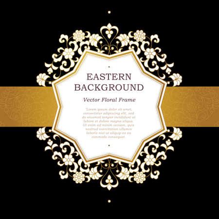 Línea decorativa marco del arte del vector para el diseño de la plantilla. elemento elegante en estilo oriental. esquema de oro frontera floral. decoración de encaje para las invitaciones, tarjetas de felicitación, certificado, gracias mensaje.