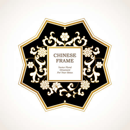 decorative line: Vector decorative line art frame for design template. Elegant element in Chinese style. Golden outline floral border. Lace decor for invitations, greeting cards, certificate, thank you message.