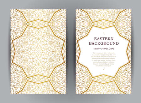 flower petal: Ornate vintage cards. Outline floral golden decor in Eastern style. Template frame for Ramadan Kareem greeting card, invitation, certificate, leaflet, poster. Vector border with place for text.