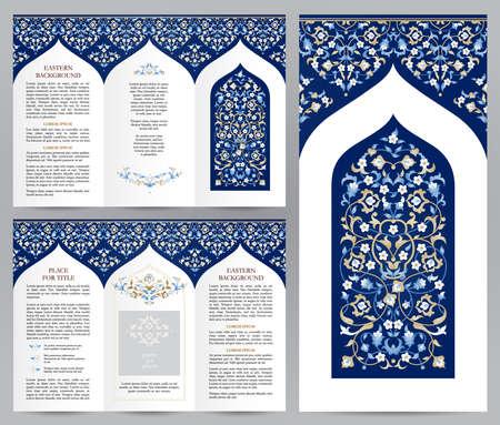 bordure de page: livret vintage fleurie avec brillant décor floral. décoration bleu dans le style oriental. cadre Modèle de brochure, invitation, flyer, mise en page, dépliant, affiche. Vecteur frontière.