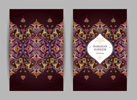 ornate background: Ornate vintage cards. Bright floral golden decor in Eastern style. Template frame for Ramadan Kareem greeting card, wedding invitation, certificate, leaflet, poster. Vector border with place for text.